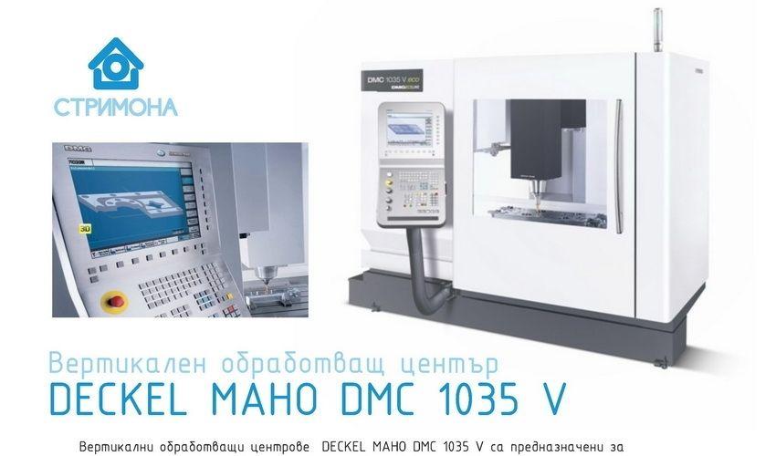 dmc 1035l
