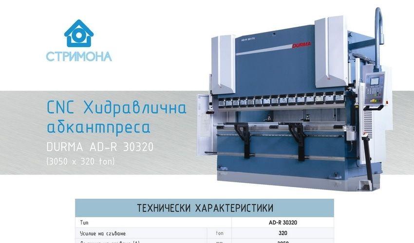 adr30320