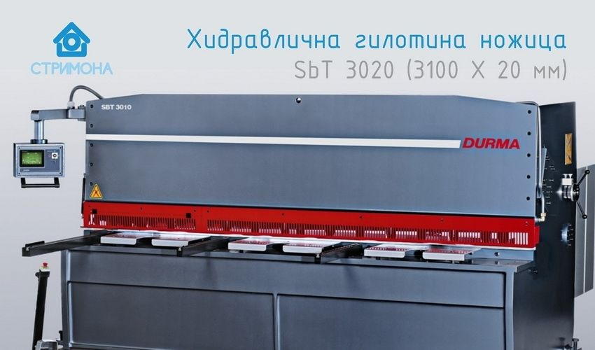 stb 3020