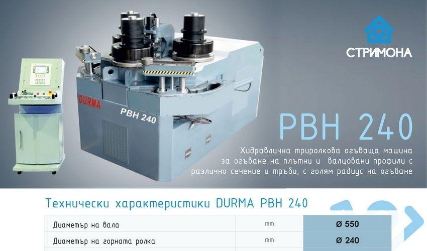 PBH240 small