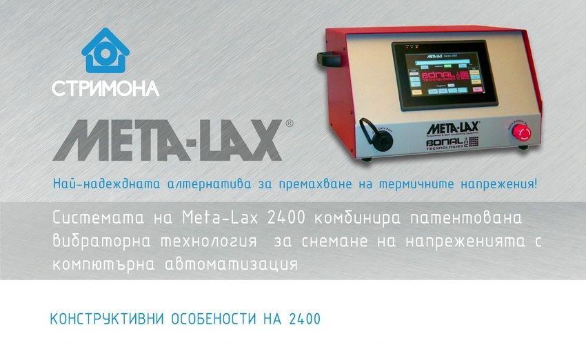meta lax