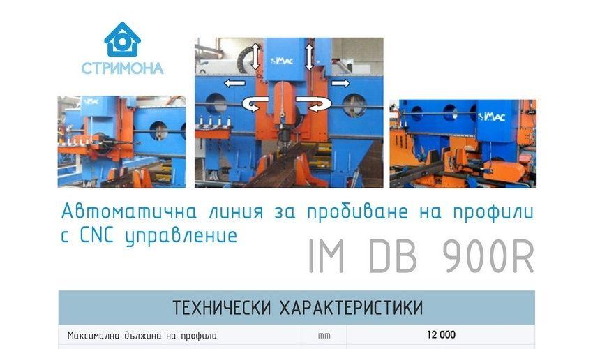 db900R small
