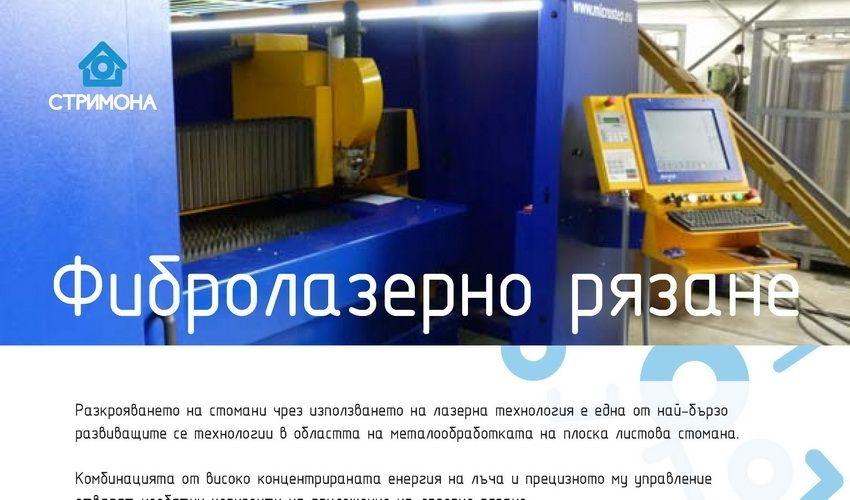 katalog laser