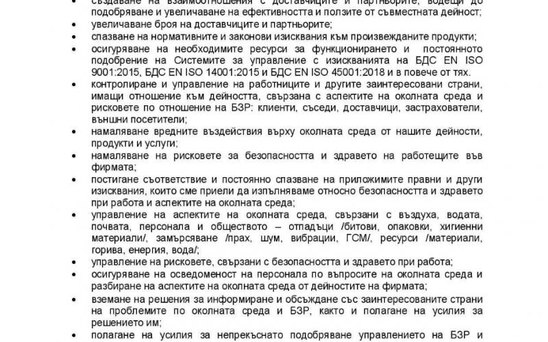politika isu 2021 strimona stoi-bg