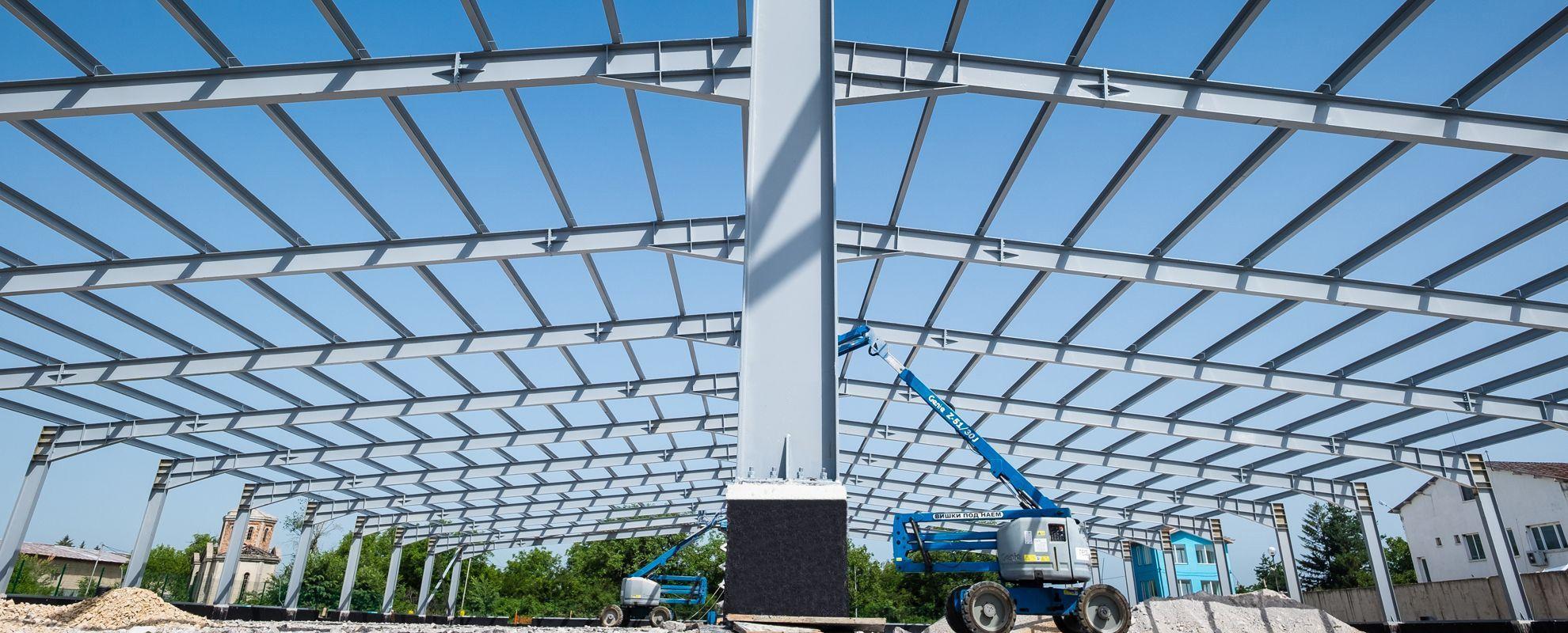 Производство и монтаж на стоманени конструкции за сгради